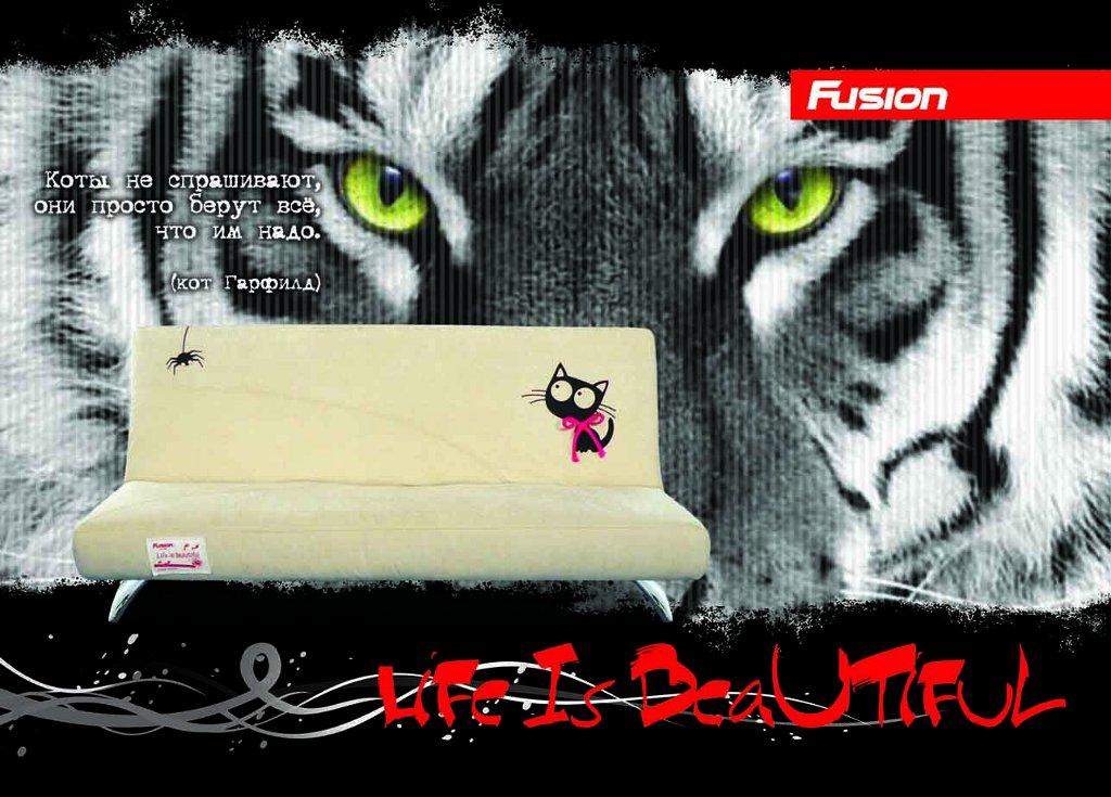 Кровать диван для подростка Москва с доставкой